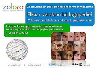 voorkant uitnodiging 27 november 2014